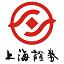 上海证券卓越版分析交易系统 10.264