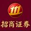 招商证券智远一户通智能版(PC)V6.12