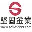 坚固黄金白银分析软件 1.0正式版