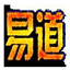 易道机器人现货白银喊单分析操作软件 1.8.0