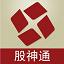 股神通模拟炒股软件 2011.05