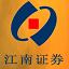 江南证券领航者网上理财系统(大智慧)