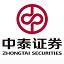 中泰證券融易匯股票軟件 V2.21