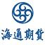 海通期货ctp博易大师5交易版 5.4.11官方版