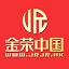 金荣中国MT4黄金外汇交易软件 5.00